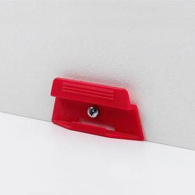 Parador Befestigungsclips Leistenclipse rot für Sockelleiste / Fußleiste SL 4 / SL 5 / SL 18 001